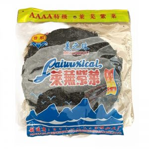ALGE USCATE PS 50G