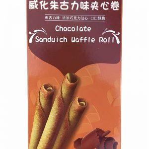 BISCUITI SANDWICH CHOCO JXB 180G
