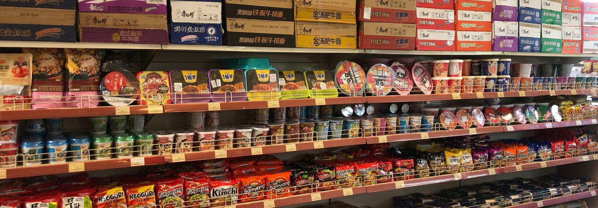 orientalmarket-rafturi-magazin